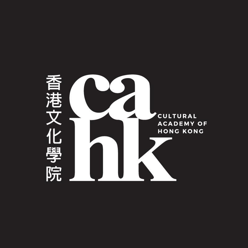 The Cultural Academy of Hong Kong